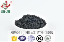 Norit Water Columnar Activated Carbon