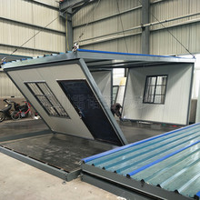 container house folding room