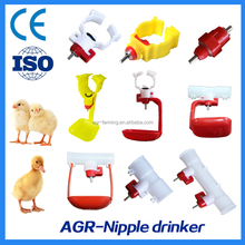 Factory Big Promotional Steel Ball Automatic Poultry Farming Poultry Nipple Drinker for Chicken