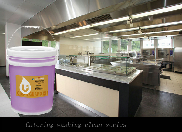Commercial diswasher cleaning foaming agent for detergent