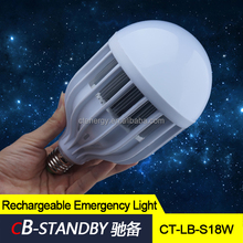 High Quality Super Bright AC/DC 18W Led light 220v Rechargeable Bulbs