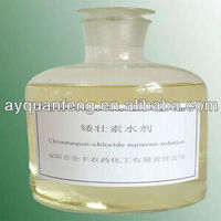 Plant Growth Regulator Chlormequat Chloride 98