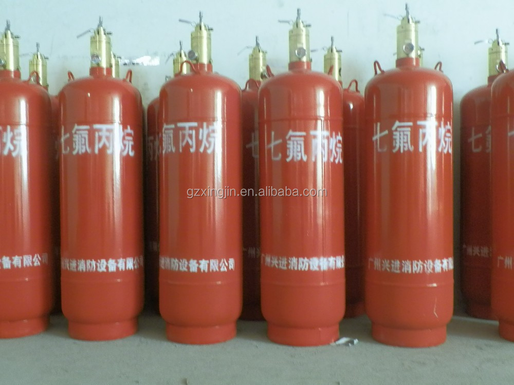 FM200 Fire detection System fire suppression system