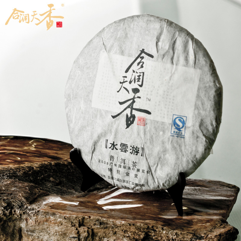 Classic ancient tree raw pu-erh tea cake 357g