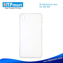 3D blank sublimation phone case waterproof case for htc desire 816 510 610