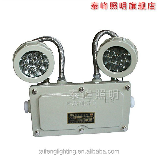 industrial explosion proof led emergency light/ led emergency charging light