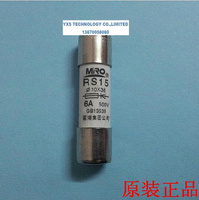 MRO nameplates, melt the cylinder cap shape fast fuse RS15 10 * 38 current 0.5 A ~ 8A