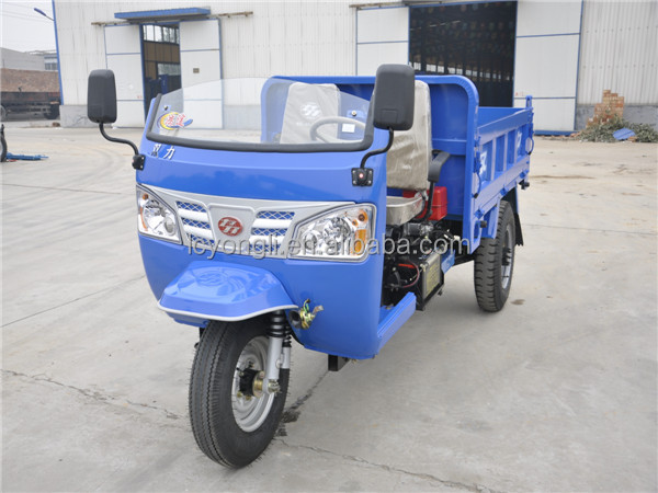 best price shuangli hongtu cargo tricycle