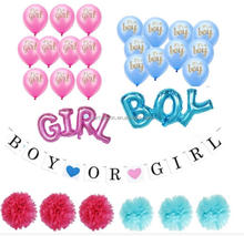 Gender Reveal Party Supplies Baby Shower Decorations Boy or Girl Banner Tissue Paper pompom d Balloons