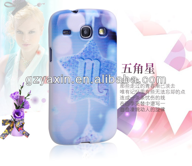 Jelly Case For Samsung Galaxy Core Duos I8260 I826,For Samsung Galaxy Core i8260 Soft Skin Gel Solid TPU Case