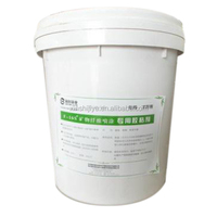 Mineral fiber spray-applied mixed adhesive
