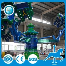 Newest games Chinese amusement rides!thrilling outdoor fairground hurricane energy storm ride for sale