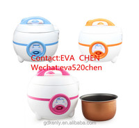 350W 0.8L cheap price Mini small portable travel national electric rice cooker