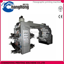 Economic high speed 4 color aluminum foil rolling type Changhong brand Flexographic Printing Machine