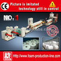 Advanced processing Ps foam plate production line