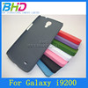 Top quality for Samsung Galaxy Mega 6.3 i9200 pc hard cover factory price