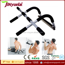 Professional grade foam covered handles Pull Up Bar / door gym pull up bar