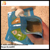 Side spout self standing reusable food pouch for organic baby food
