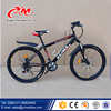 full suspension mountain bike/mountain bike prices/mountain bicycle sale