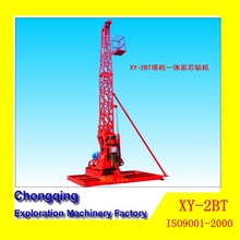 2014 hot super price water well auger drilling rig XY-2BT