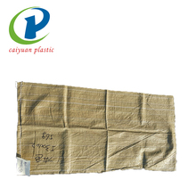 Durable sack pp woven fabric bags for rice flour seeds