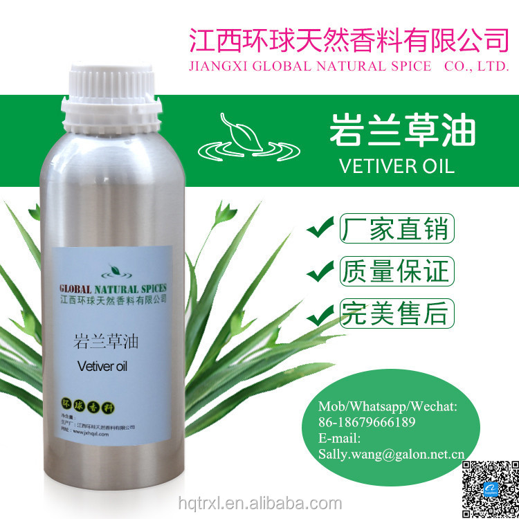 Plant extract Pure Natural perfume Vetiver essential oil sell on Alibaba Cas:8016-96-4