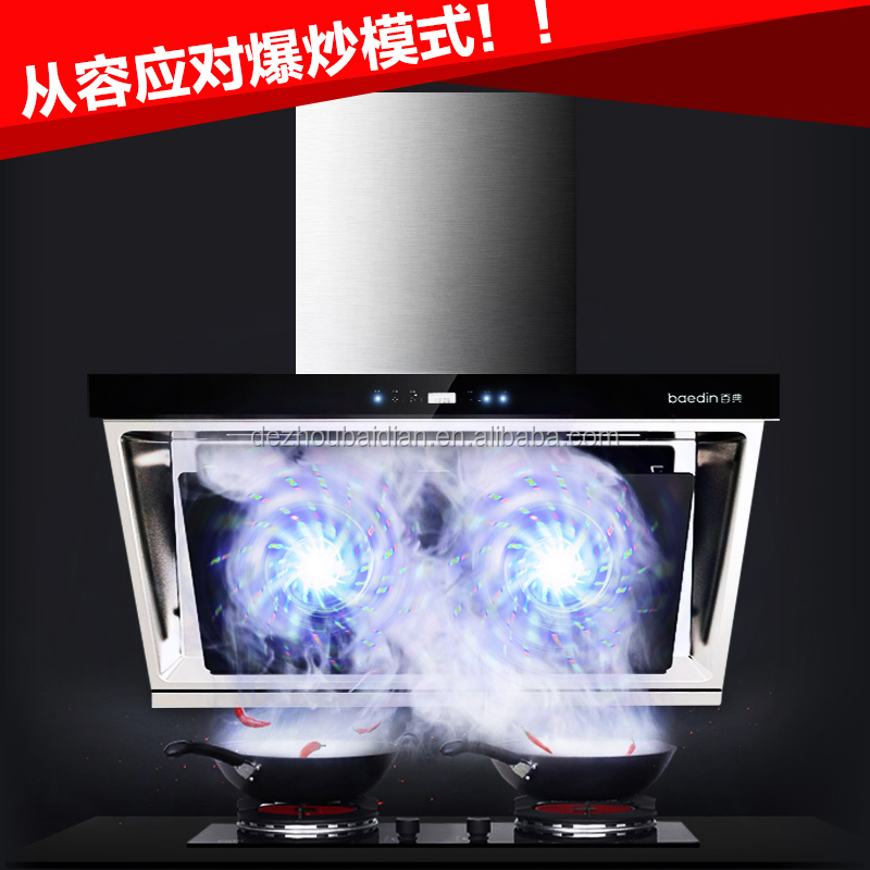 Full Automatic Side Suction Kitchen Appliance Range Hood