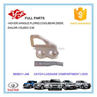 5606011-J08 Great Wall Voleex C30 Catch Luggage Compartment Lock