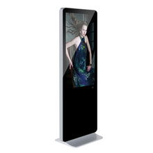 42 inch Marvel Technology Indoor Stand Alone LCD Infrared Advertising Display