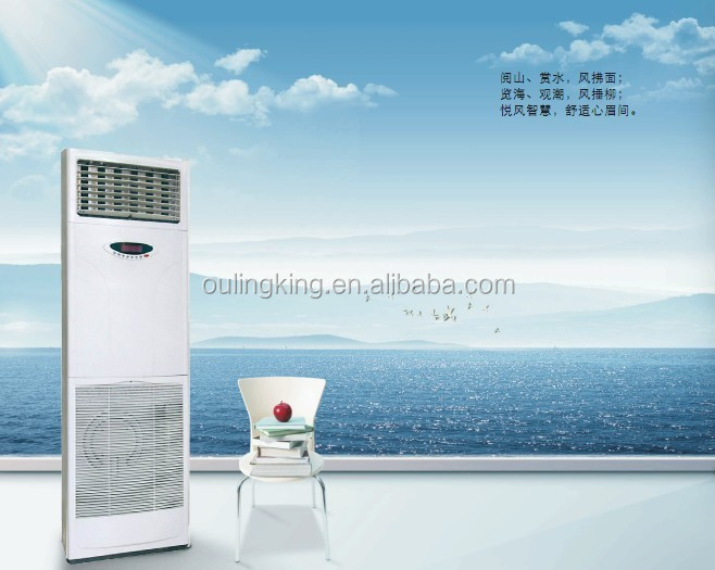cooling carrier floor standing air conditioner compressor r22 gas