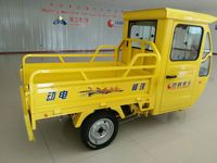 new/used electric dumper/truck cargo tricycle with front cabin