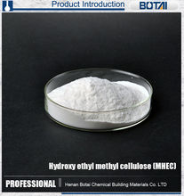 Botai Cellulose ethers raw material used in paint industry cement-based mortar