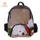 Cheap animal printed unisex personalized polyester lightweight cute school backpack