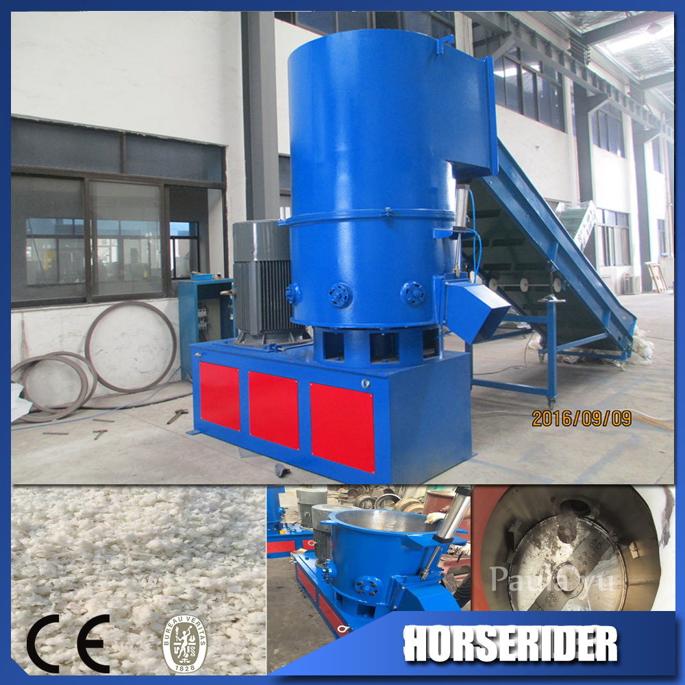 High Output recycling agglomeration/regranulator machine/agglomerator machine plastic