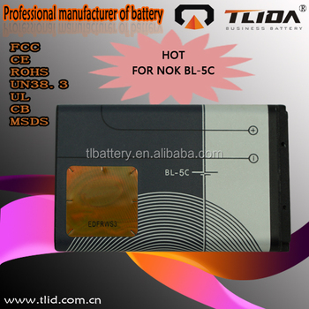Mobile (cell) Phone Battery BL-5C For Nokia 6108/N70/6600/1100/2300/5100/1681C5030