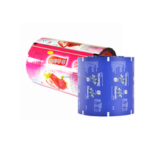 disposable custom printing food grade back seal plastic shrink film on roll/food grade plastic film roll