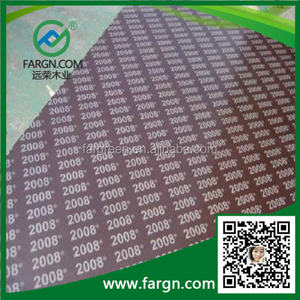film faced plywood with brand name, 18mm black film faced plywood, 12mm film faced plywood price