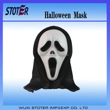 customized good quality Halloween Mask/party mask