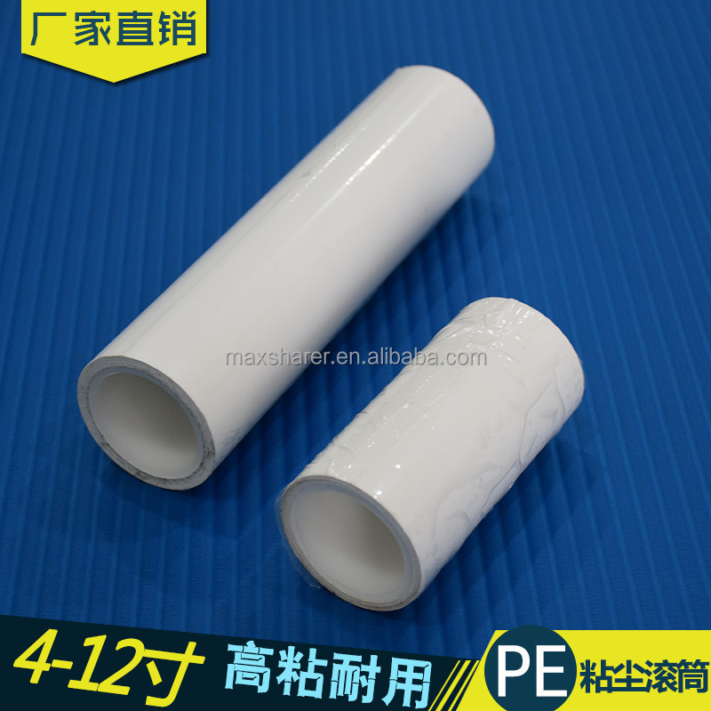 Hot sale cleaning room dust remove Sticky Roller