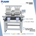 FUWEI 2 heads computerized cap embroidery machine as brother embroidery machine for good sale