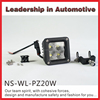 NSSC SUPER BRIGHT 20W 2400LM long life span car led spot worklight
