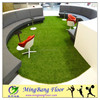 PE material and grass style artificial turf /plastic carpet for decor with competitive factory price