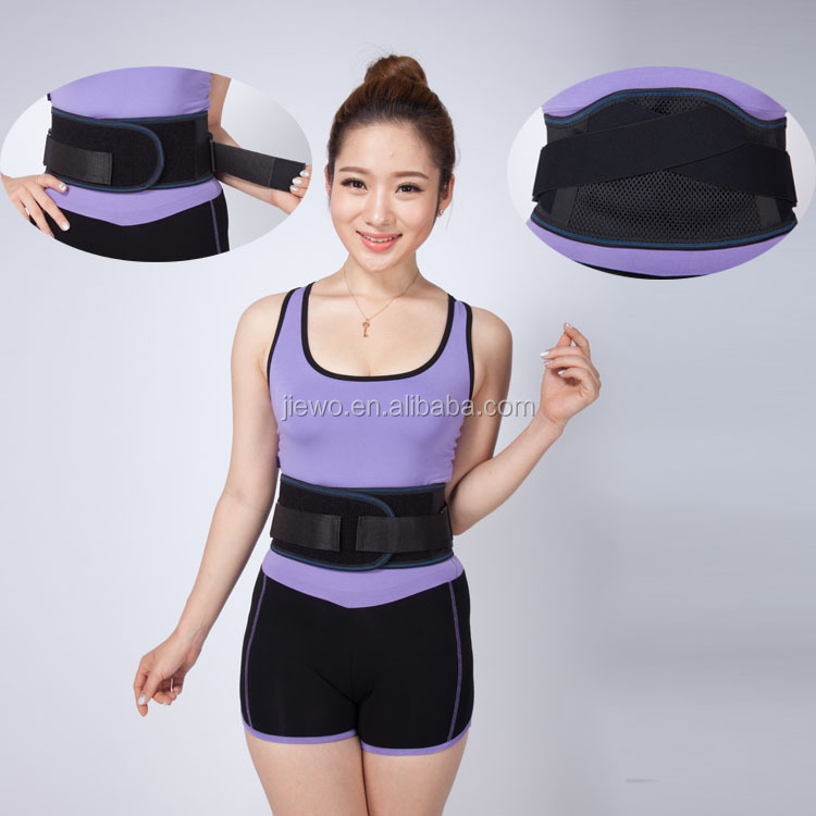 medical lumbar corset adjustable lumbar support belt / waist band