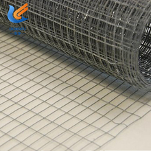 Low Price 1X1 2x2 14g Pvc Coated Welded Wire Mesh Hot Sale