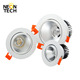 12W 15W Recessed Lamp Led Downlight
