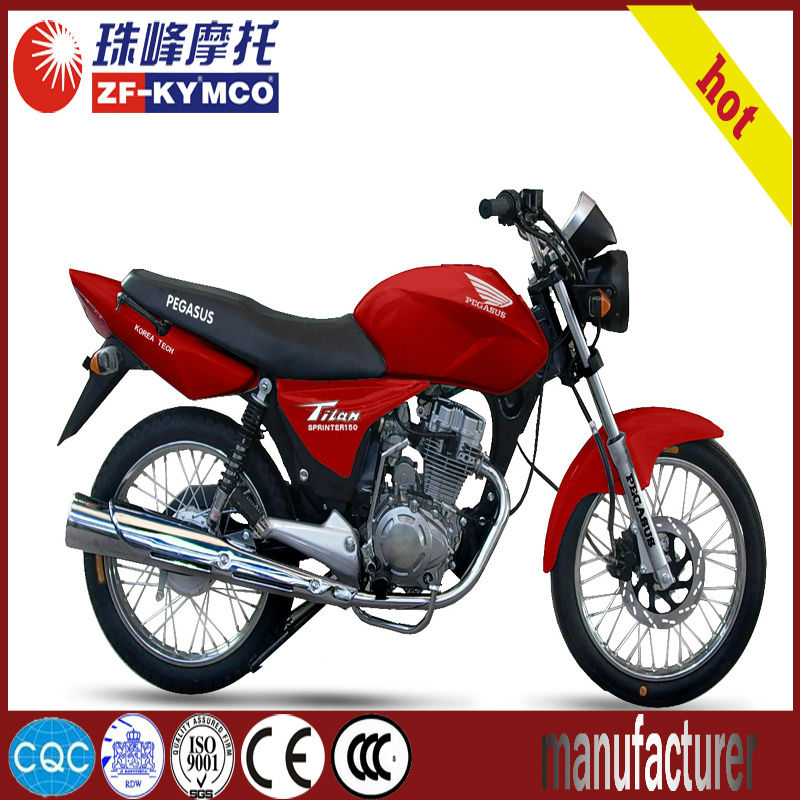 China 150cc super lowest price moped motorcycle ZF150-13