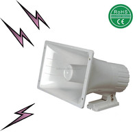 ELECTRONIC ALARM SIREN Loud Electronic Emerecy