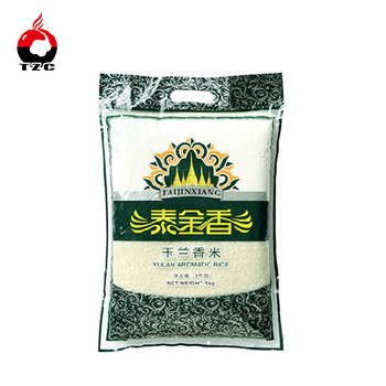 Custom printed 1kg 2kg 5kg packing rice bag