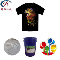 Elastic white clear paste for fabric garments t-shirt water based textile screen printing ink