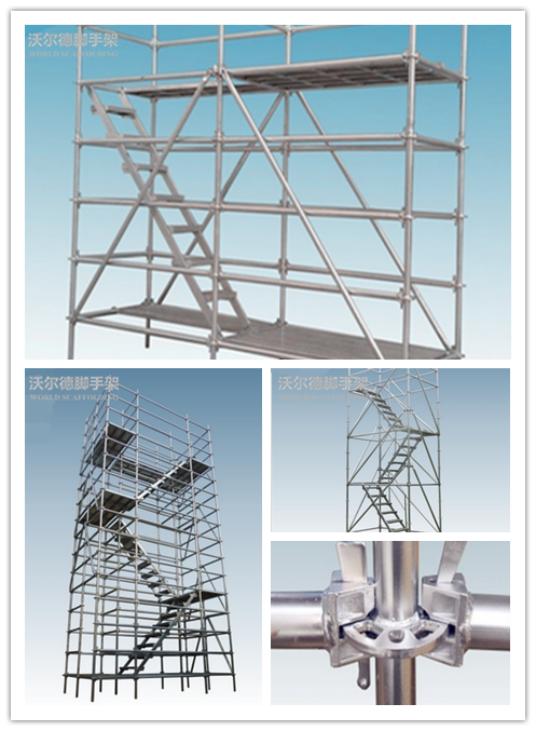 Safeway Scaffolding Steel : Oem service steel ringlock hot dipped safeway scaffolding